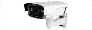 CCTV : HI-6379 , จำหน่าย CCTV : CCTV HI-6379 , ราคา CCTV : จำหน่าย CCTV HI-6379
