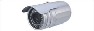 CCTV : HI-705Q , จำหน่ายCCTV : CCTV HI-705Q, ราคาCCTV : จำหน่าย CCTV HI-705Q