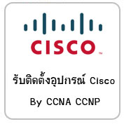Config Cisco